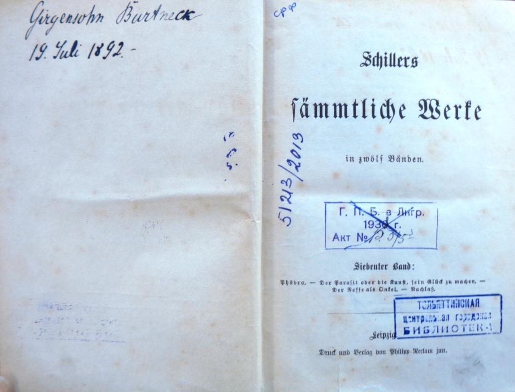 Schillers sämmtliche Werke in zwölf Banden (нем. яз)